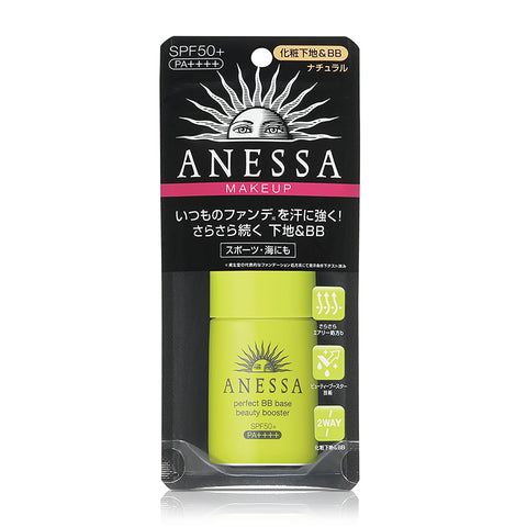 Anessa Perfect BB Base Beauty Booster (Light/Natural) 25ml