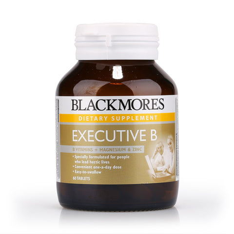 Blackmores Executive B 60tabs