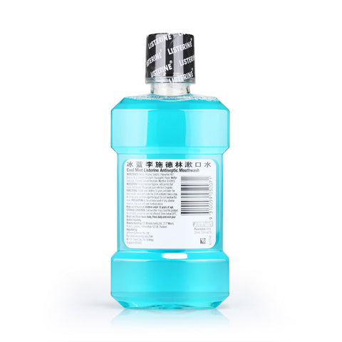 Listerine Mouthwash 250ml