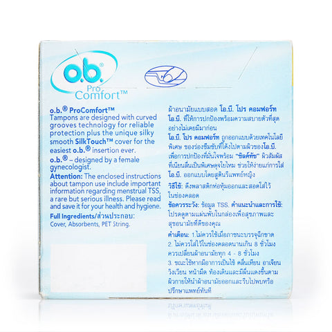 o.b. Procomfort Regular Tampon 8pcs / 32pcs