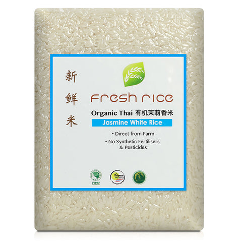 Fresh Rice Organic Thai 1kg
