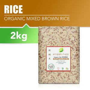 Fresh Rice Organic Thai 2kg