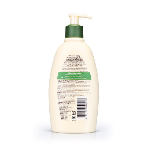 Aveeno Daily Moisturizing Body Lotion 354ml