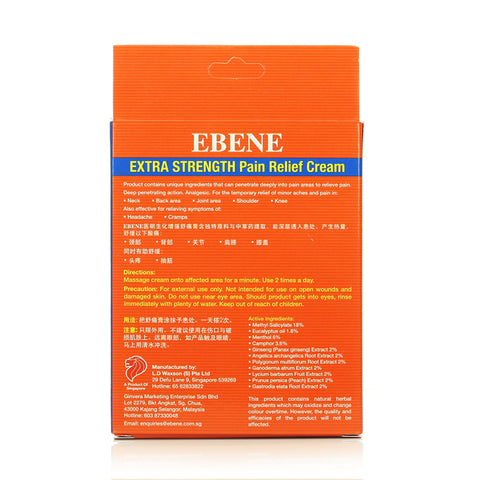 Ebene Extra Strength Pain Relief Cream 50g