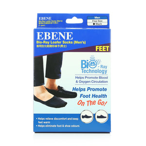 Ebene Bioray Loafer socks (Men's) 1 pair