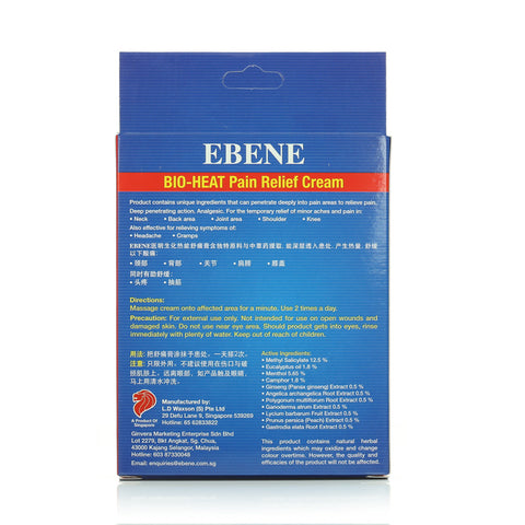 Ebene bioheat pain relief cream 50g