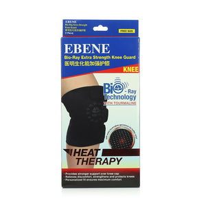 Ebene Bioray Extra Strength Knee Guard 1 pair