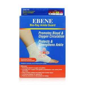 Ebene Bioray Ankle Guard 1 pair