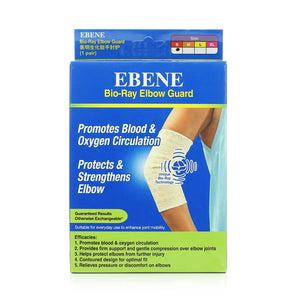 Ebene Bioray Elbow Guard 1 pair