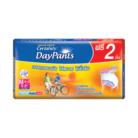Certainty Daypants Adult Diapers Unisex