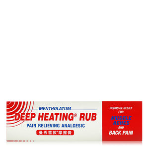 Mentholatum Deep Heating Rub Pain Relieving Analgesic 35.4g / 94.4g
