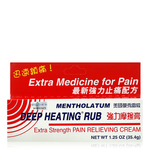 Mentholatum Deep Heating Rub Extra Strength Pain Relieving Cream 35.4g / 94.4g