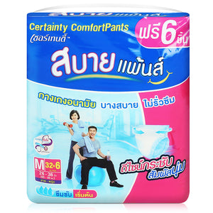 Certainty Comfort Pants Jumbo Pack