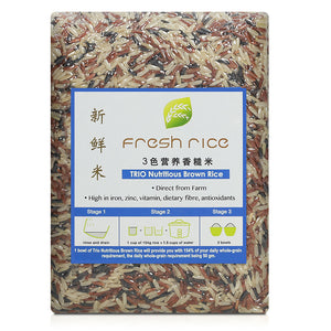 Fresh Rice Organic Trio Nutritious Brown Rice 1kg
