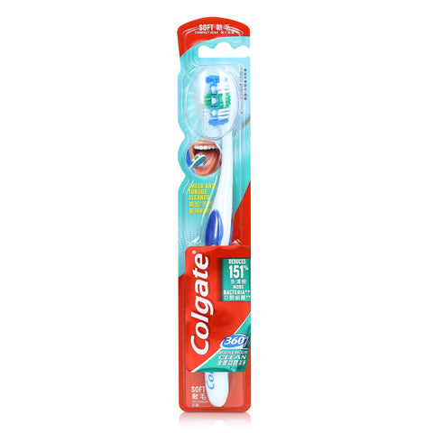 Colgate 360 Whole Mouth Clean Medium / Soft Toothbrush 1pc