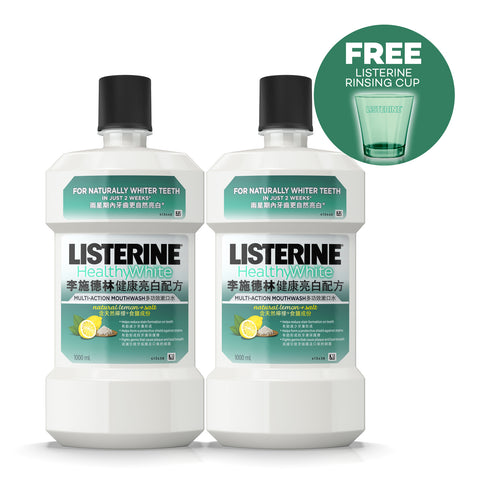 Listerine Mouthwash 1L Twin Pack + Rinsing Cup