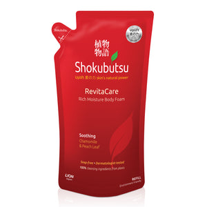 Shokubutsu RevitaCare Body Foam 600ml