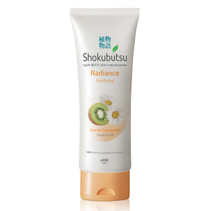 Shokubutsu Radiance Facial Scrub (Purifying), 100ml