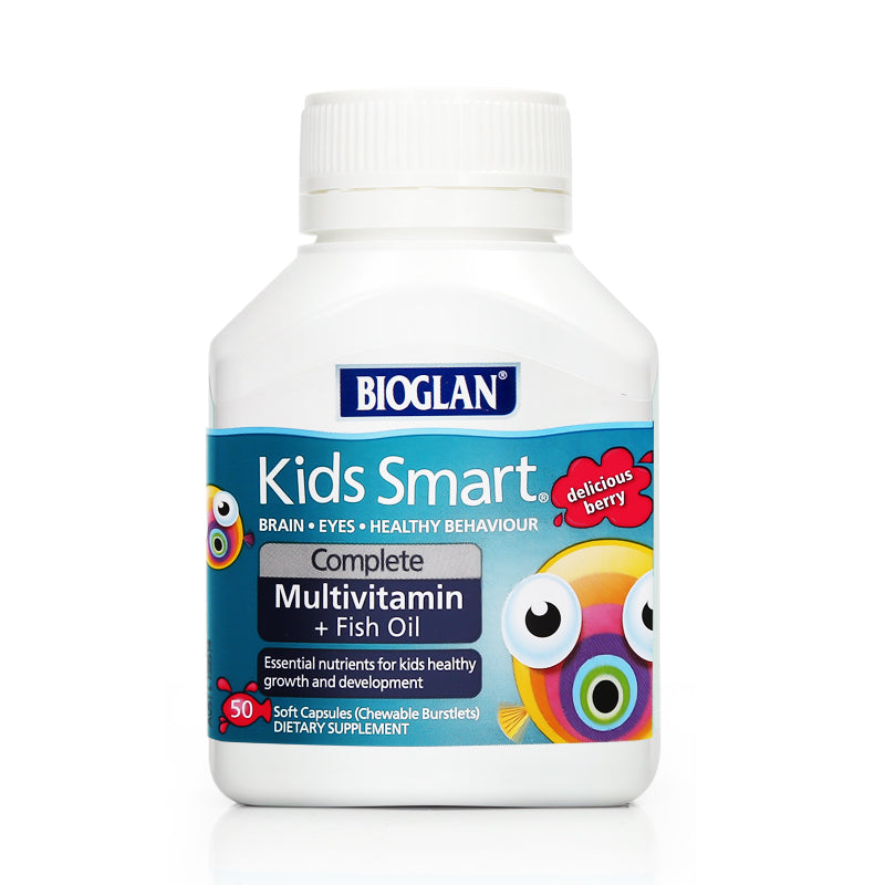 Bioglan Kids Smart Complete Multivitamin Plus Fish Oil Berry 50pcs