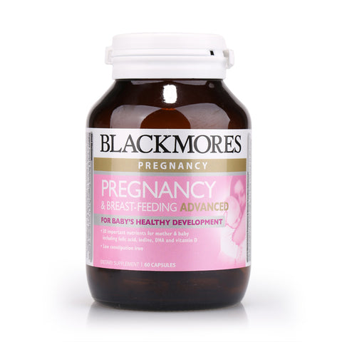 Blackmores Pregnancy & Breastfeeding Advanced