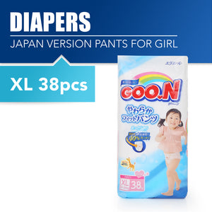 GOO.N Japan Version Diapers Tape / Pants size NewBorn - XXL