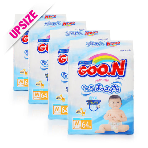 GOO.N Japan Version Diapers Tape / Pants size NewBorn - XXL x 3 packs/ x 4 packs