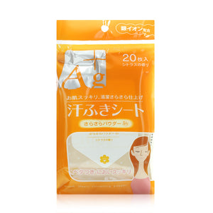 Showa Refreshing Wet Wipes Fragrance 20pcs (Soap/Citrus)