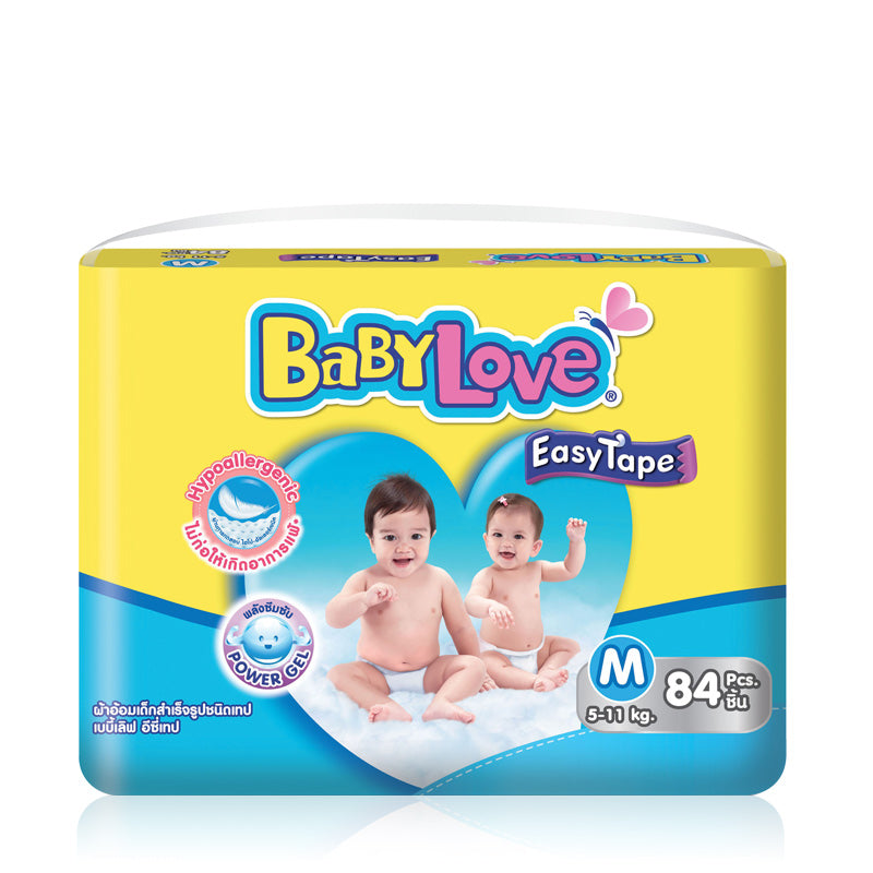 BabyLove Easy Tape Mega Pack