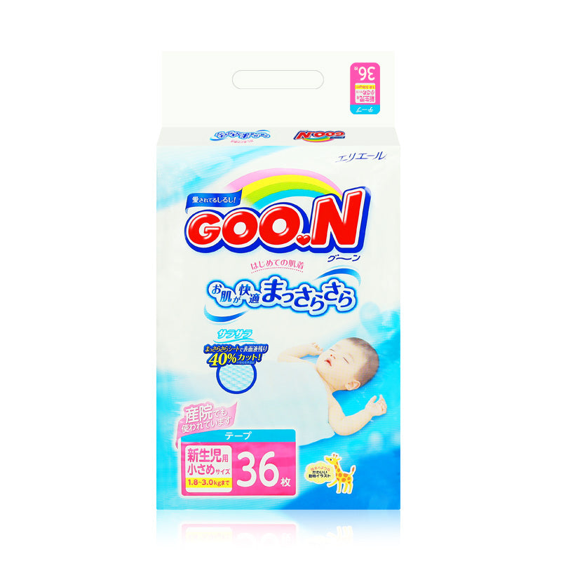 GOO.N Diapers Small NewBorn 36pcs