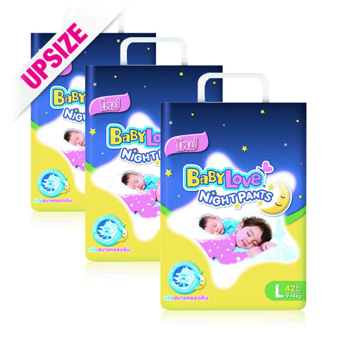 BabyLove Night Pants Jumbo Pack x 3 packs