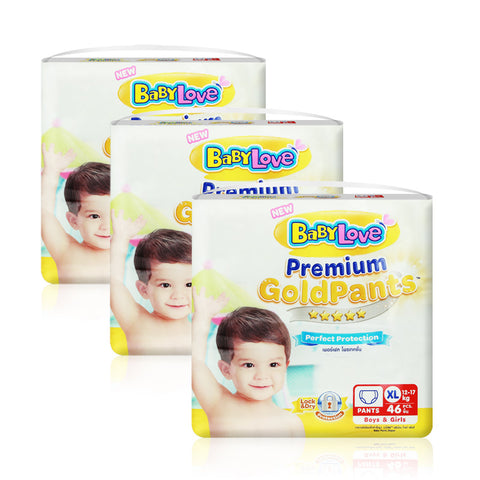 BabyLove Premium Gold Pants x 3 packs