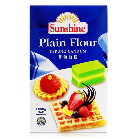 Sunshine Flour 1Kg (Plain/Self-Raising)