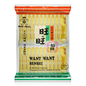 Want Want Senbei Rice Crackers 92g
