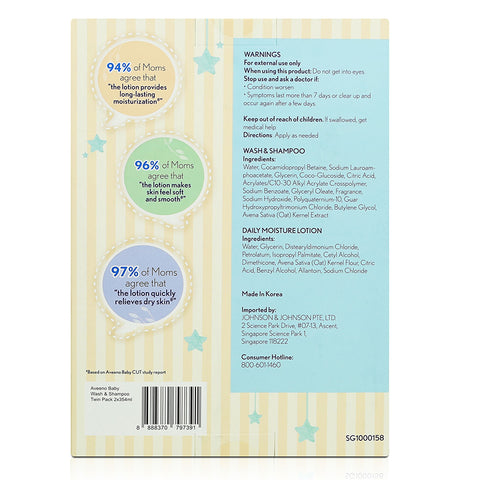 Aveeno Baby Lightly Scented Wash & Shampoo Bundle Pack 2x354ml