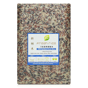 Fresh Rice Organic Trio Nutritious Brown Rice 2kg