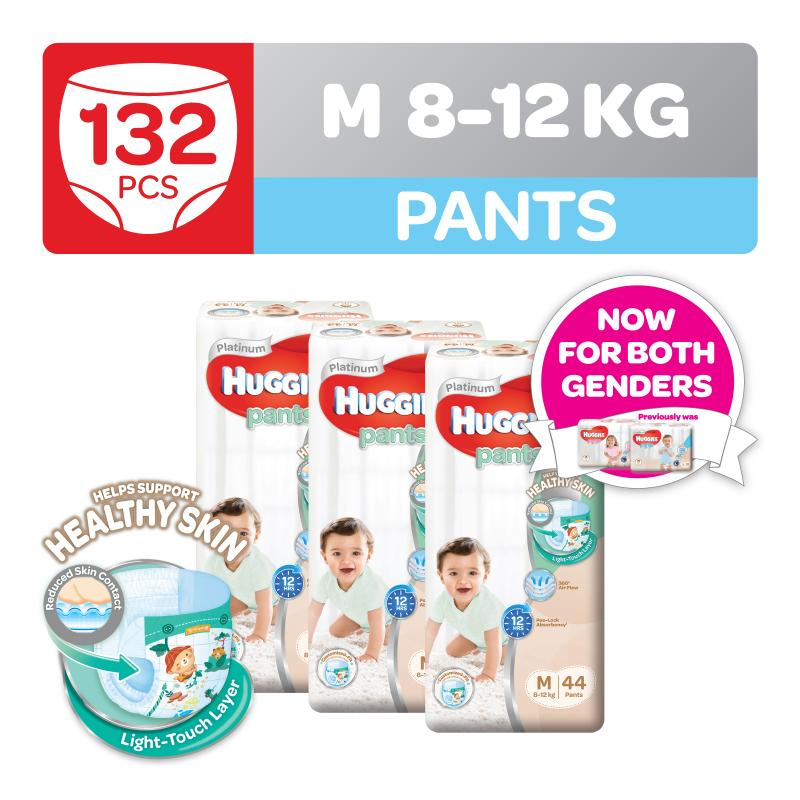 Huggies Platinum Diapers Pants M 44pcs Boy x 3 packs