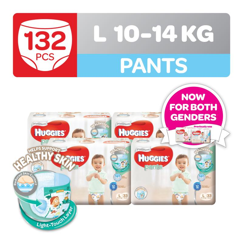 Huggies Platinum Diapers Pants L 33pcs Boy x 4 packs