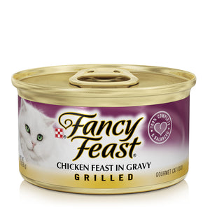 Fancy Feast Grilled Feast in Gravy 85g