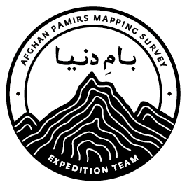 Mapping the Afghan Pamirs Expedition—Application Fee 2021