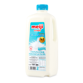 Meiji Low Fat Milk (2L)