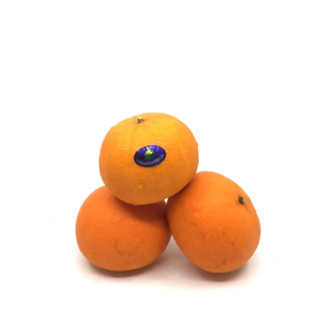 Australian Mandarin Orange (3/Pack)