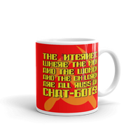 "11oz Mug (Red) - Design ""Яussiaи Chat-Бots."""