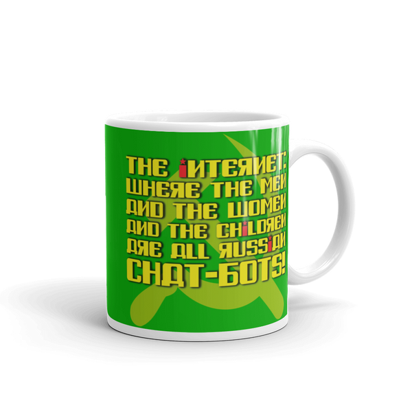 "11oz Mug (Green) - Design ""Яussiaи Chat-Бots."""