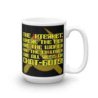 "15oz Mug (Black) - Design ""Яussiaи Chat-Бots."""