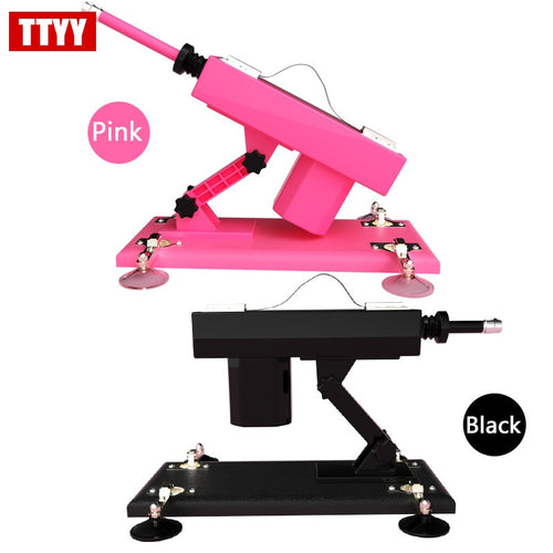 Machine Female Masturbation Pumping Gun Adjustable Speed Love Machines for Women with Vagina Cup Products