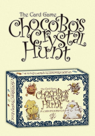 Chocobos Crystal hunt