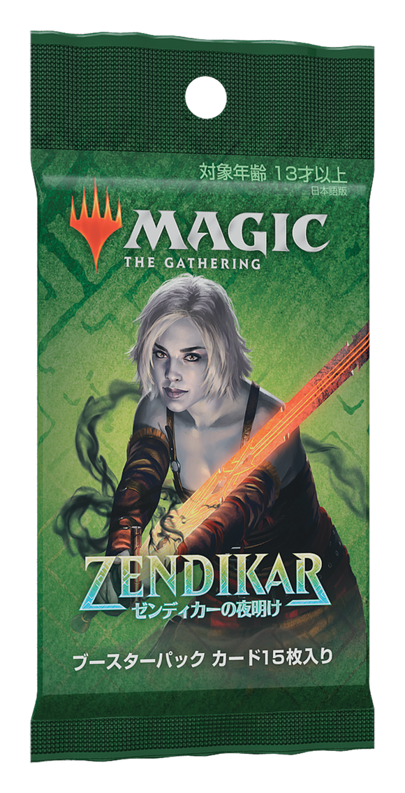 JAPANESE Magic the Gathering Zendiakr Rising Draft Booster Pack