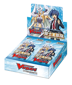 Cardfight Vanguard!! Triumphant Return of the King of Knights VGE-BT10 Booster Box