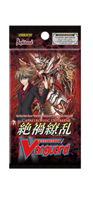 Cardfight Vanguard!! Catasrophic Outbreak VGE-BT13 Booster Pack