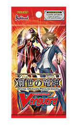 Cardfight Vanguard!! Divine Dragon Progression VGE-EB09 Booster Pack